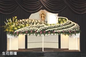 プラン90祭壇01